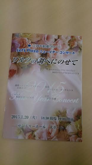 201501yuki1.jpg