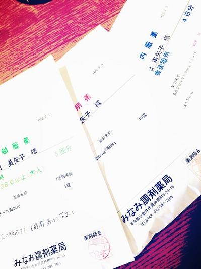 20160213kobsshi miyako1.jpg