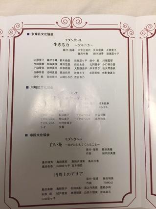 20160305-3 yamagiwa.jpg
