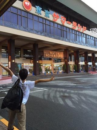 20160909-1 isiyama.jpg