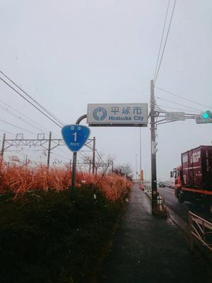 IMG_4196.JPGのサムネイル画像